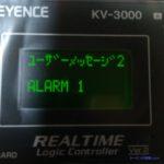 キーエンス PLC KV-3000 のアクセスウィンドウにラダープログラムから文字 を表示させる。実例付きで紹介!