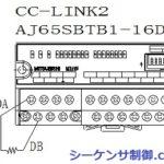 三菱シーケンサQ-CPU  CC-Link 入門  接続設定編 実例付で解説