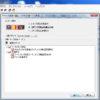 三菱シーケンサQCPUでSDカードにデータロギングする方法