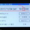 三菱タッチパネル(GOT2000シリーズ) 内蔵時計の日付と時刻の設定方法