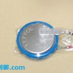 三菱シーケンサ FXタイプ バッテリー電圧値(現在値)をGX-Works2で読出する方法