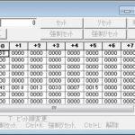OMRON オムロン PLC CJ1M CX-Programmer でのデータメモリ(D,W,T,C等) の設定方法