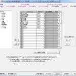 基礎編 三菱シーケンサ QCPU パラメータ プログラム設定