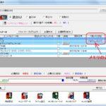 三菱シーケンサ QCPU の各メモリの空き容量の確認方法を解説