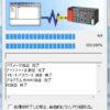 基礎編 三菱シーケンサ(QCPU) プログラムデータ読出、保存