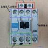 電磁開閉器(接触器)とサーマルの使い方(配線方法など写真と図面で解説)