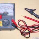 絶縁抵抗計(メガテスター)を使った漏電チェック方法(漏電箇所特定)
