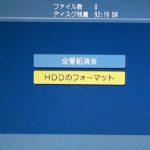 パナソニック DIGA DVD/ブルーレイレコーダー のフォーマット手順について