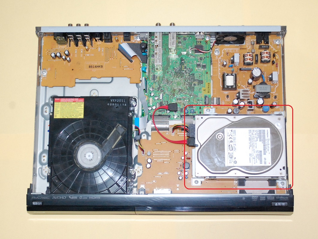 パナソニック DIGA ブルーレイレコーダー DMR-BR500 ハードディスク ...