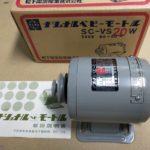三相誘導電動機(3相モーター)の皮相電力(VA)有効電力(W)と消費電流(A)の計算方法  力率も解説